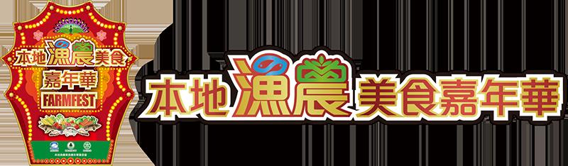FF logo+text 800